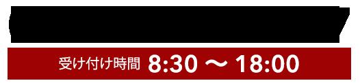 047-312-8777