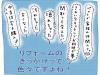 12月2日(土)歳末リフォームフェア開催